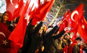 Rotterdam, Türklerin Kutlama Yapmasını Yasakladı