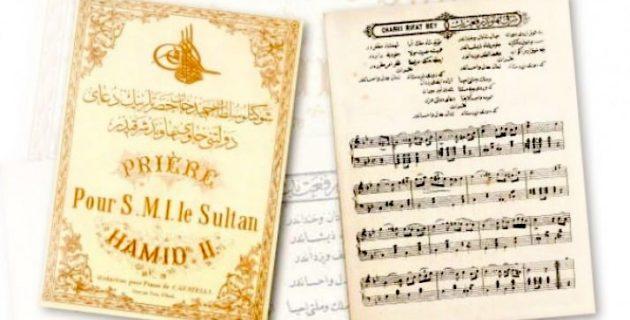 Osmanlı marşları Hollanda'da ortaya çıktı