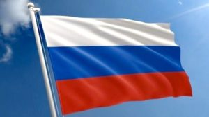 Rusyadan Hollandaya nota
