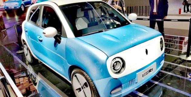 Çin dünyanın en ucuz elektrikli aracını üretti