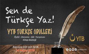 YTB Türkçe Ödülleri Yarışması