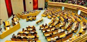 Hollanda Parlamentosu'na mescit açılmasına onay çıktı